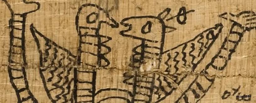 1300 Yıllık Aşk Mektubu Sonunda Deşifre Edildi